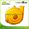 Heavy Media Handling Gold Mining Pump Dredge Sand