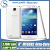 New 8 Core 2g+16GB 5inch HD IPS Screen Android Mobile Phone (U9592)