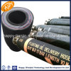 China Dn200 River Water Suction Dredging Rubber Hose