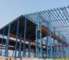 China Good Reputation Metal Building Manufacture