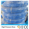 China Good Quality High Pressure Hose with SGS Certification