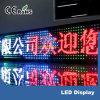 Single Red LED Screen Module P10 (P10R-O)