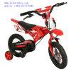 "16""/20""Children Motorbike Kids Motorbike"