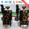 Household 300g Coffee Roasting Machine