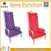 Wholesale Wedding King and Queen Throne Chairs for Sale