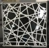 Hot Sale Laser Cutting Aluminum Decoration Panel Ceiling