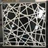 Hot Sale Laser Cutting Aluminum Decoration Panel Ceiling