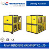 Fan Chiller Machine for Thermoforming Machine