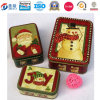 Rectangle Set Sized Promotion Gift Box for Mart Promotion