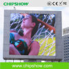 Chipshow High Quality Ak20 Full Color Outdoor LED Screen Advertising