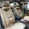 Four Seasons Ice Silk Cushion & Snow Silk Auto Seat Cushion