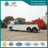 Sinotruk HOWO 5cbm Road Wrecker Truck
