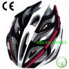 Ce Downhill Helmet, Specialized Bike Helmets, Cool Cycling Helmet