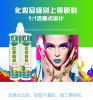 Double Tube Beauty Sealant High Quality Factory Price