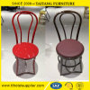 Metal Bistro Dining Chair