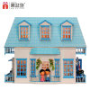 2017 Modern Blue Wooden Toy Castal
