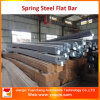 Factory Price Sup9 Spring Steel Flat Bar with Round Edge