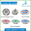 Waterproof DC24V Multi Color LED Fountain Nozzle Light