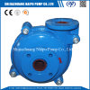 High Chrome Mineral Processing Slurry Pump for Gold (25ZJ)