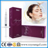 Reyoungel Injectable Dermal Filler Lip Augmentation