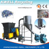 PP Shredder Two in One Machine/Plastic Recycling