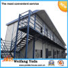 Weifang Yada Steel Structure Engineering Co., Ltd.