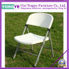 White Plastic Steel Folding Chair at Outdoor (B-010)