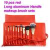 10PCS Red Long Aluminum Handle Cosmetic Brush Sets