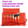 10PCS Red Long Aluminum Handle Cosmetic Brush Sets