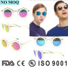 2016 New Design Polarized Sunglasses Women Retro Sun Glasses Men