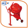 Horizontal Portable Concrete Mixer (PCM3.5-II)