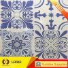 300X300mm Glazed Rustic Ceramic Wall Floor Decoration Tiles (H3043)