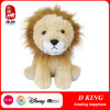 Fluffy Brown Lion Soft Plush Stuffed Animals Kids Toy