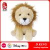 Fluffy Brown Lion Soft Plush Stuffed Animals Kids Toy