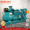 Factory Price Diesel Generator 150 kVA with High Quality