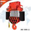 Kixio 30ton Industrial Building Hook Type Electric Chain Hoist