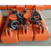 Rectangualr Lifting Magnet for Steel Plate MW84 Series