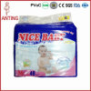 Soft Breathable Baby Diapers Good Quanlity Cheap China Manufacturer Diapers
