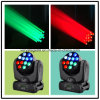 CREE 12X10W Quad LED Beam Moving Head Stage Light