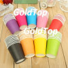 Disposable Paper Cup Tableware Party Supplies S11610