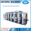 Automaticm Gravurel Printing Machine