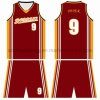 Custom Sublimated Basketball Uniform Design (ELTLJJ-80)