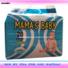 Good Absorbency and Breathable Infant Nappies with Leakguards