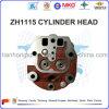 Zh1115 Cylinder Head (CHANGCHAI) (SINGEL CYLINDER HEAD)