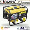 2kw Portable Gasoline Generator/ Petrol Generator Set (GG2500)
