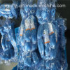 0.16mmx16mmsqx80mdx2000ml Nylon Monofilament Fishing Net