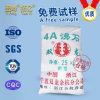4A Zeolite/Zeolum, Made in Zhejiang