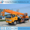 Used Outdoor Classic Small Truck Lift Crane with Ce ISO