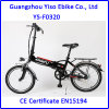 Myatu 20inch Size Electric Folding E Bike
