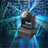 1 10W CREE RGBW LED Moving Head Beam Event Light